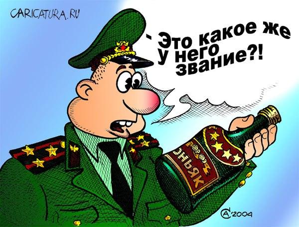 Кто в армии служил, тот в цирке не смеётся (Армейский юмор)