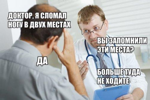 Свежие анекдоты