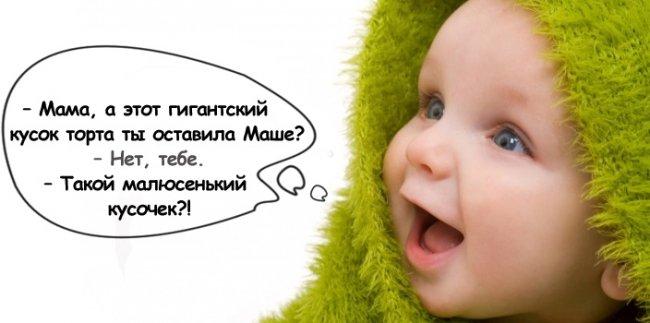 Анастасия (4,5 года): - Мама, почему стены не рожают?..