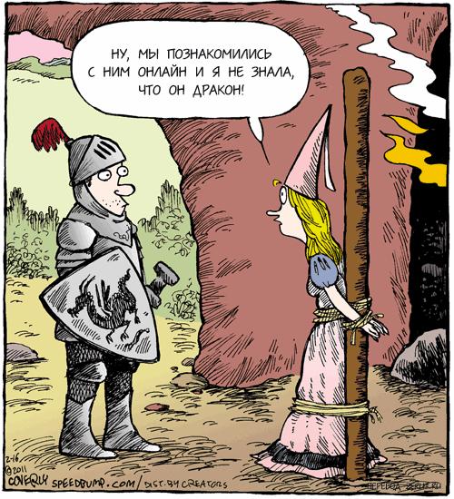 История одной принцессы в переписке