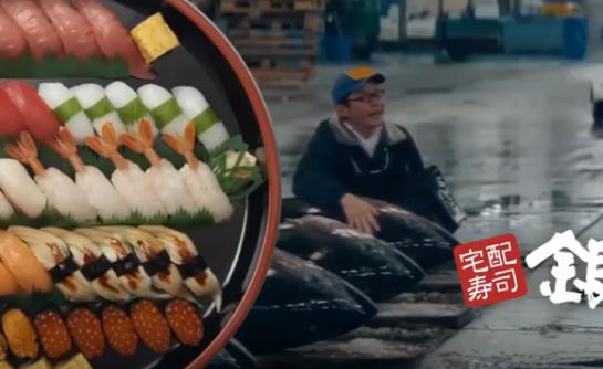 Самые безумные и нелепые японские рекламные ролики за 2016