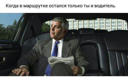 Странный русский язык: бесчеловечно и безлюдно – не синонимы. Анекдоты.