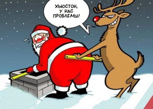 Карикатуры про Новый год с чёрным чувством юмора