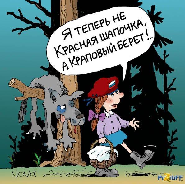 Психолог отличается от обычного человека не количеством тараканов в голове... Анекдоты (16.02.19)