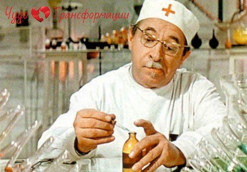 Еврейский доктор