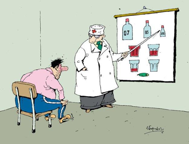 Визит врача.