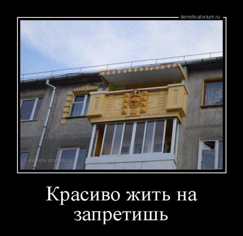 Подборка демотиваторов (01.03.19)