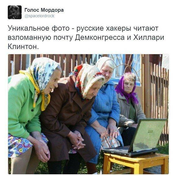 Православным, картинка хакер смешная