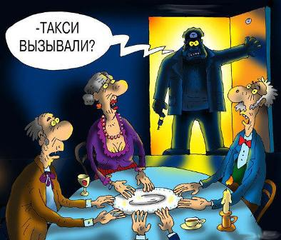 Истории про таксистов.