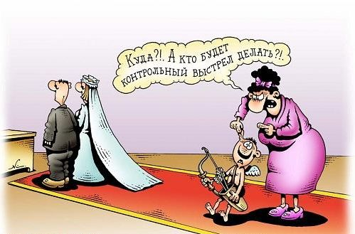 Женитьба в Бердичеве