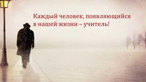Олег был шутником