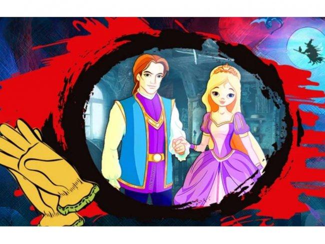 Сто восемнадцать Принцесс и одно проклятие