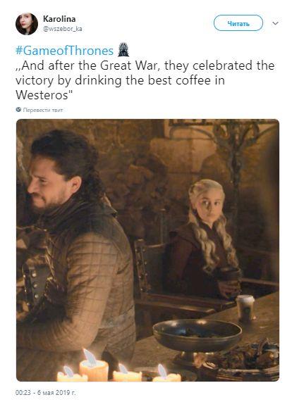 В четвертом эпизоде